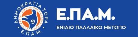 logo-epam-blue-banner