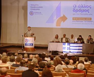 Ο Δημήτρης Καζάκης επανεξελέγη Γενικός _02