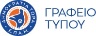 logo-a4-epam-grafeio-typoy