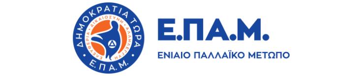logo-epam-neo