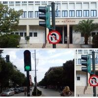 ΓΙΑΝΝΕΝΑ - Πινακίδα του ΚΟΚ απαγορεύει την αναστροφή στους... πεζούς στην κεντρική πλατεία!