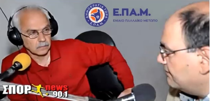 media-spor-news-90-1-fm