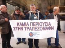 171129 - ΑΝΑΦΟΡΑ ΠΛΕΙΣΤΗΡΙΑΣΜΩΝ-05