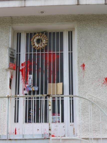 Επίθεση αντιεξουσιαστών στο σπίτι του Μίκη Θεοδωράκη -Τι απαντά ο ίδιος - 05