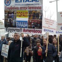 Κάλεσμα σε διαμαρτυρία έξω από το συμβολαιογραφείο της Σκουφά 77 – 21 Μαρτίου 2018
