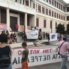 Συλλαλητήριο κατά των εξορύξεων υδρογονανθράκων στην Ήπειρο-01
