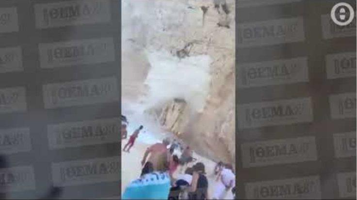 Ζάκυνθος: Τρεις τραυματίες από αποκόλληση βράχου στο «Ναυάγιο» - Έρευνες της ΕΜΑΚ για αγνοούμενους